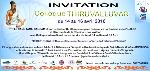Colloque Thiruvalluvar